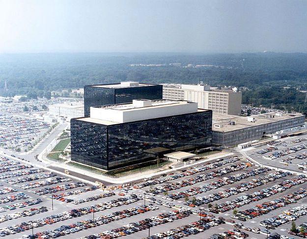 Siedziba Agencji Bezpieczeństwa Narodowego (NSA) w Fort Meade w stanie Maryland