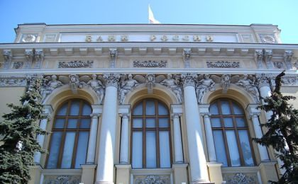 Kup pan dług rosyjskiego banku