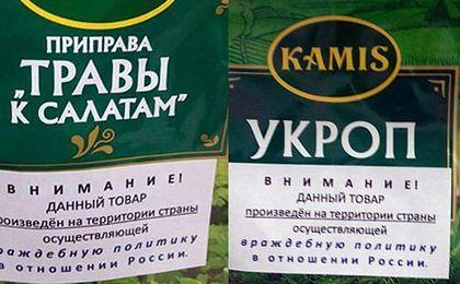 """""""Produkt z wrogiego kraju"""". Napisy na polskich przyprawach w Rosji"""