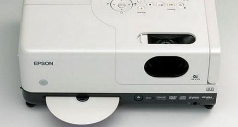 300 cali projektora zamiast kina domowego