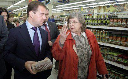 Embargo Rosji. Zniszczone setki ton żywności