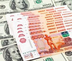 Bank Rossija poprosił klientów o wstrzymanie płatności dewizowych
