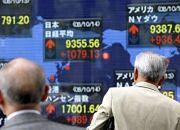 Recesja w Japonii dobiegła końca