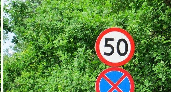 Gdzie w Warszawie zgłosić słabo widoczne znaki drogowe? Podpowiadamy