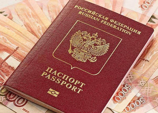 Rosja może zatrzasnąć drzwi dla zagranicznych gości