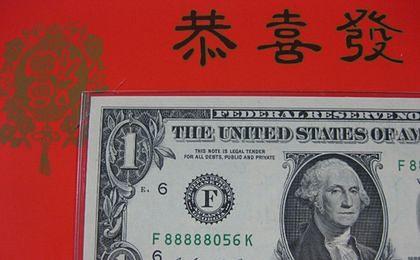 """""""Chiński smok"""" poczuł smak pieniądza."""