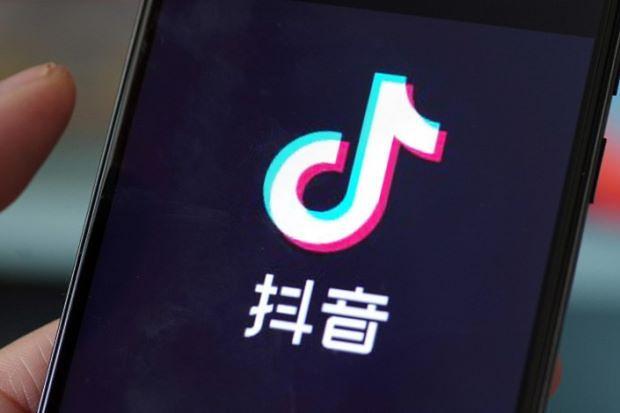 Wśród zagrożonych aplikacji znalazł się popularny TikTok
