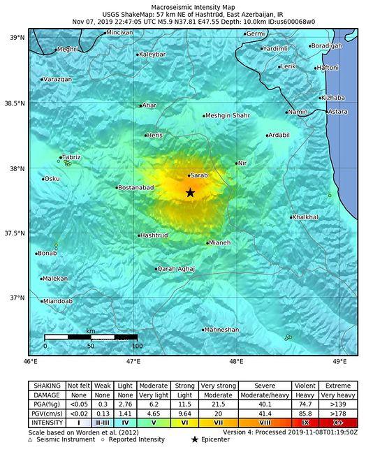 Trzęsienie ziemi w Iranie. Są zabici i wielu rannych
