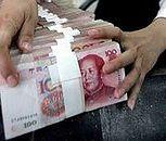 Chiny: Nie możemy użyć rezerw walutowych, by ratować strefę euro