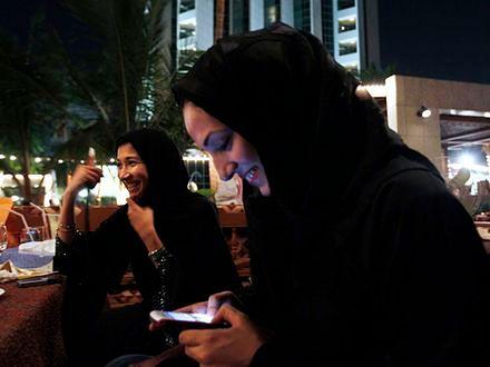 Saudyjki uzyskały prawa wyborcze