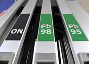 300 stacji paliw zniknie z rynku