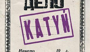 Katyń (English version)