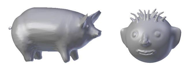 Czy to jest świnka?
