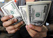 Ustępujący szef Banku of America dostanie 120 mln USD odszkodowania