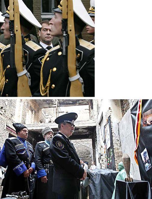 Rosja i Gruzja rok po wojnie - zdjęcia