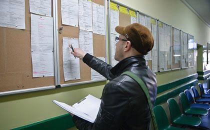 Agencje pomogą urzędom pracy w walce z bezrobociem. Do podziału jest 60 mln zł