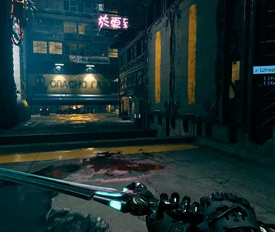 """Ghostrunner"" - gra polskiego studia One More Level"