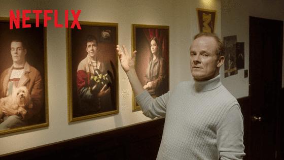 """""""Sex Education"""": Powstanie 3. sezon hitowego serialu. Netflix zapowiedział nowe odcinki"""