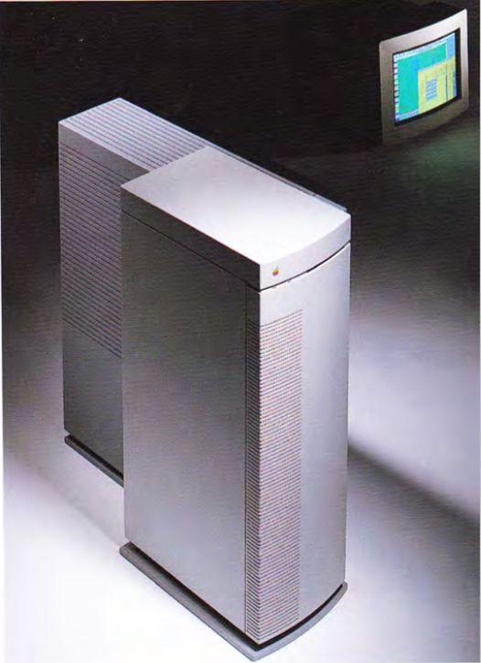 Columbo w wersji tower, miał być Macintoshem High-End.