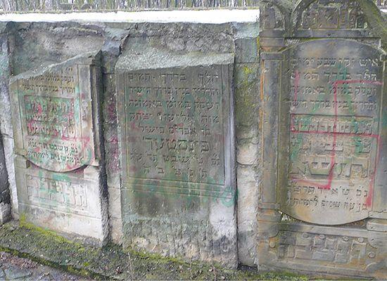 Do kogo należy mienie zamordowanych Żydów?