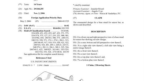 Nintendo patentuje kolejny rewolucyjny gadżet