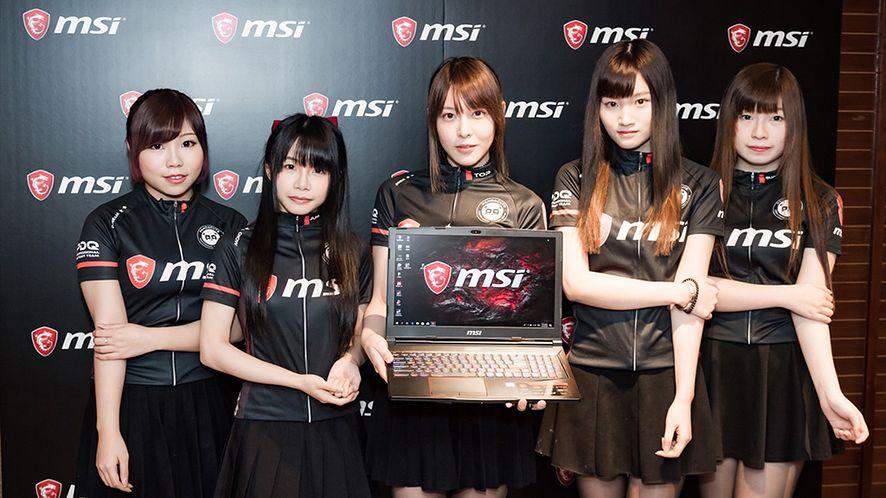 drużyna PandaCute z Hongkongu