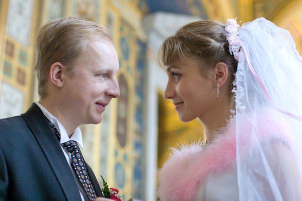 Dziwne małżeństwa