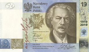 Banknot o nominale 19 zł rozszedł się w kilka godzin. Teraz jest wyceniany na 250 zł