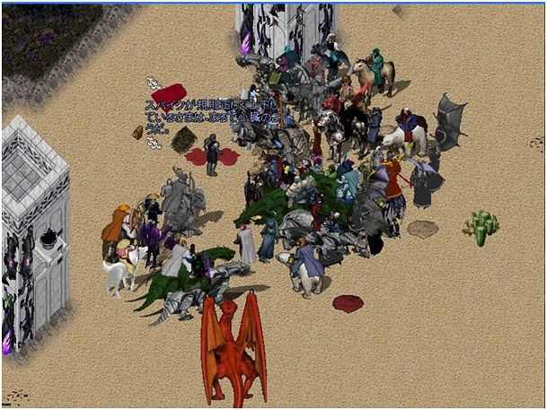 Ultima Online - pierwszy MMORPG