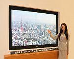 85-calowy ekran dla telewizji przyszłości