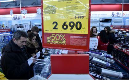 Na zakupy najlepiej do Rosji