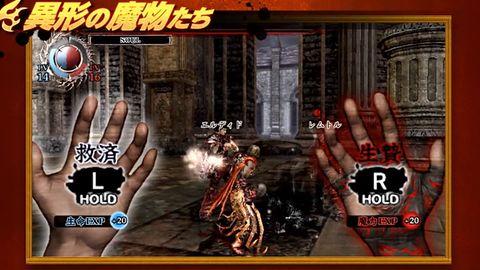 Soul Sacrifice dostanie dodatki z nowymi bossami. Ale spokojnie - darmowe