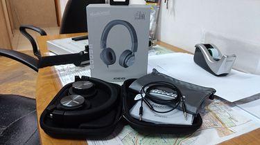 Nieźle brzmiące słuchawki nauszne w cenie do 200zł? Szybka recenzja Audictus Achiever - Taśma i gilotyna nie znajduje się w zestawie.