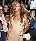 Beyoncé robi sobie konkurencję