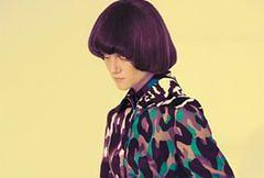 "Kasia Struss w ""Harper's Bazaar"""