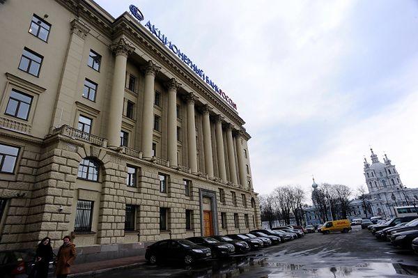 Budynek Banku Rossija w Petersburg