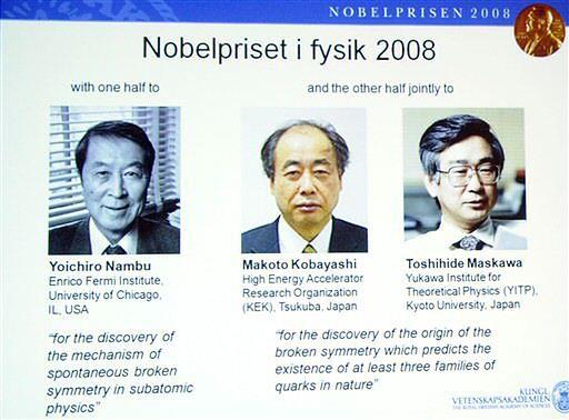 Nobel z fizyki dla naukowców z USA i Japonii