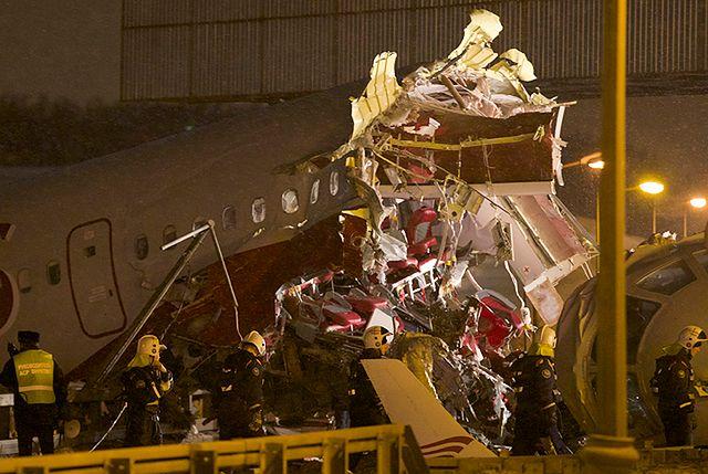 Tupolew rozbił się w Moskwie - zdjęcia z miejsca tragedii