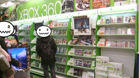 360 wypiera na półkach PS3? W Japonii to się zdarza