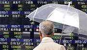 Agencja Moody's obniżyła wiarygodność kredytową Japonii