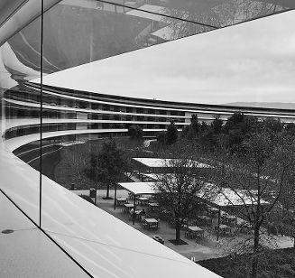 Wyciekły zdjęcia budynku Apple'a za 5 miliardów dolarów. Jest niedostępny dla osób postronnych