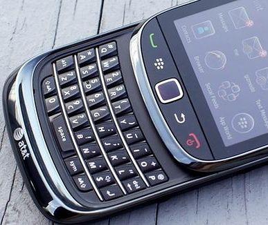 Samsung spróbuje przejąć BlackBerry?