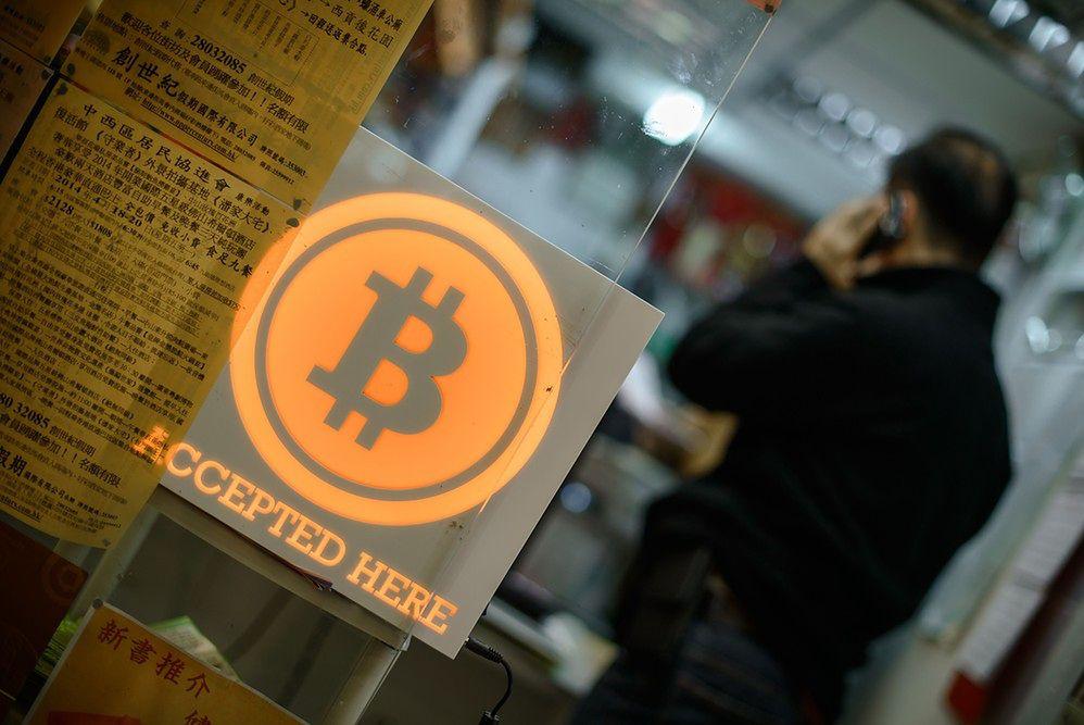 Fiskus dosięgnie nawet bitcoiny. Podatek może wynieść 32 procent