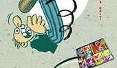 Ukaże się kolejny komiks autora Mausa