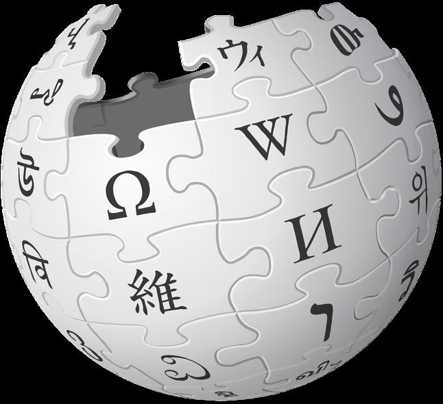 Wikipedia - symbol Internetu jako współczesnej wszechnicy