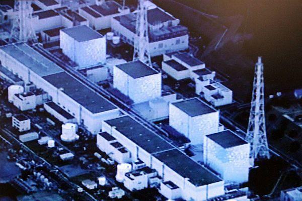 Teren elektrowni jądrowej Fukushima I
