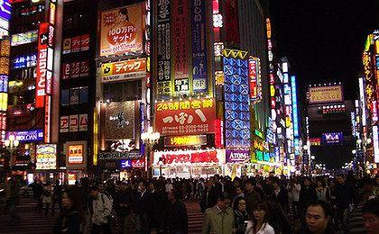 Walka o inflację trwa. Bank Japonii będzie musiał ciąć stopy jeszcze bardziej