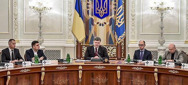 Ukraina oficjalnie uzna Rosję za agresora