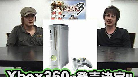 Way of the Samurai 3 w przyszłym roku na 360