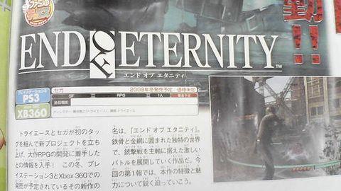 Famitsu zdradziło niespodziankę - End of Eternity na PS3 i 360